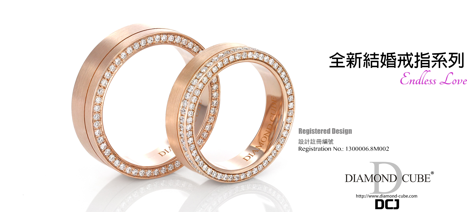 Diamond Cube - 婚戒 - Rose Gold - Endless Love